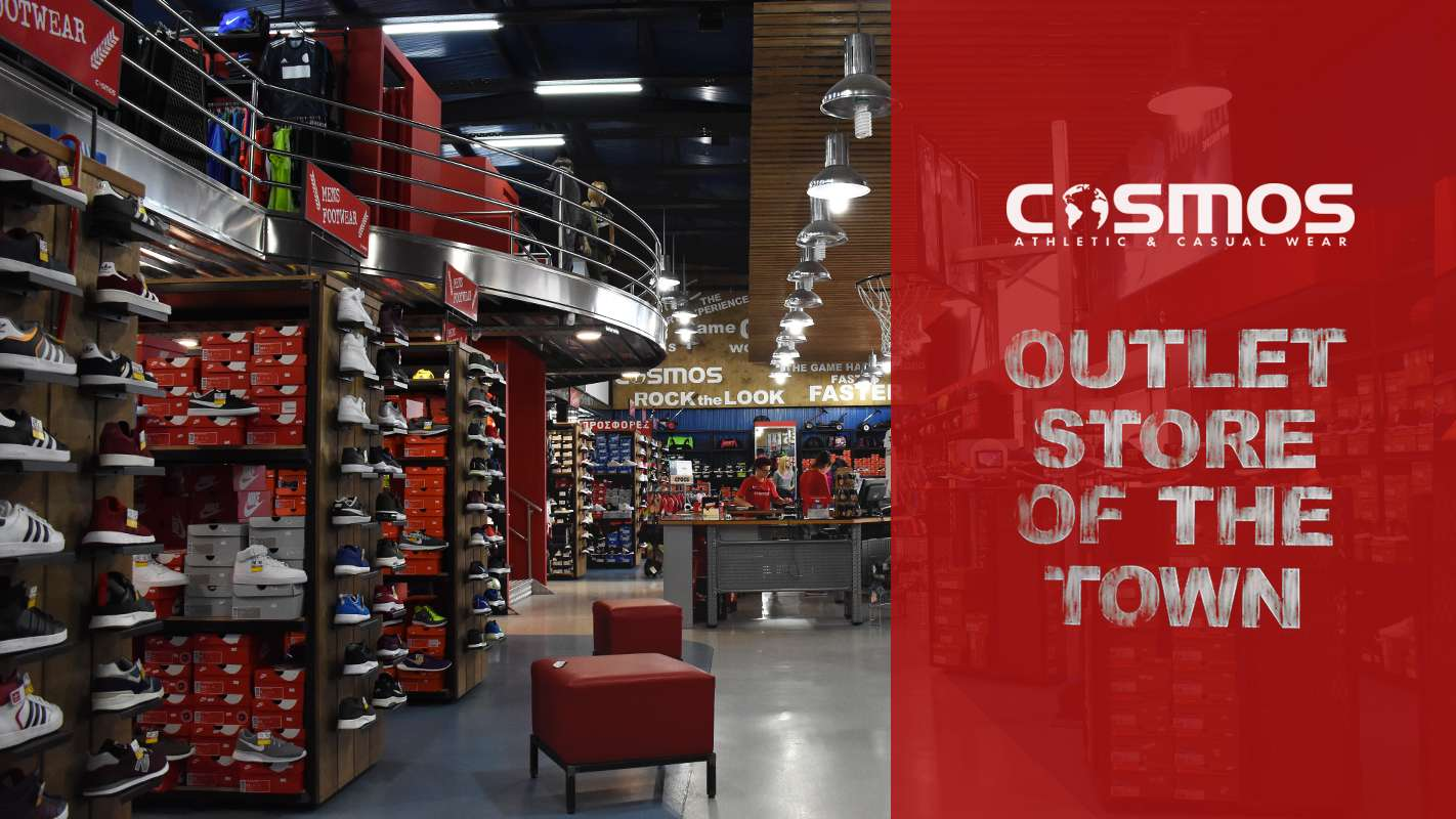 4d44d3c13d7 Καταστήματα Αθλητικών COSMOS Καλαμάτας | Τα ξέρουμε, τα εμπιστευόμαστε!