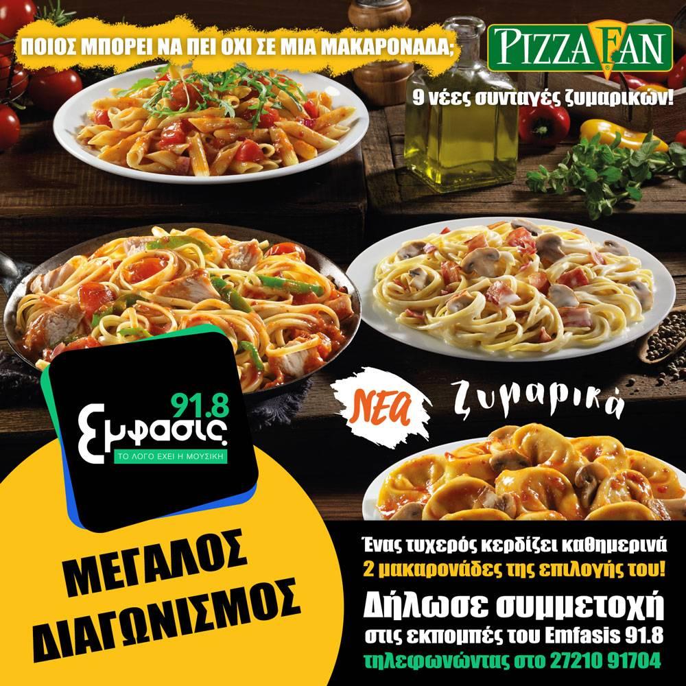 pizza fan contest