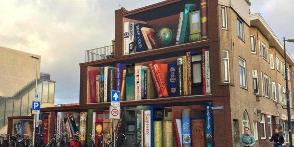 βιβλιοθήκης γνωριμιών