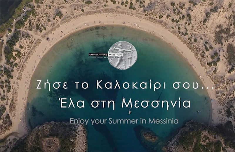 live your summer Messinia